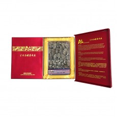 Pearl American Ginseng (Large) 8oz