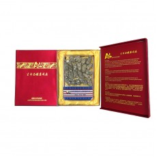 Pearl American Ginseng (Medium) 4oz